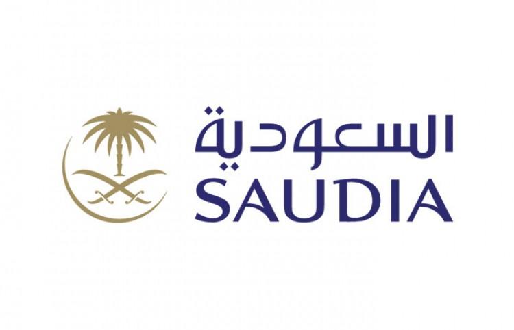 عروض وكوبونات خصم الخطوط السعودية