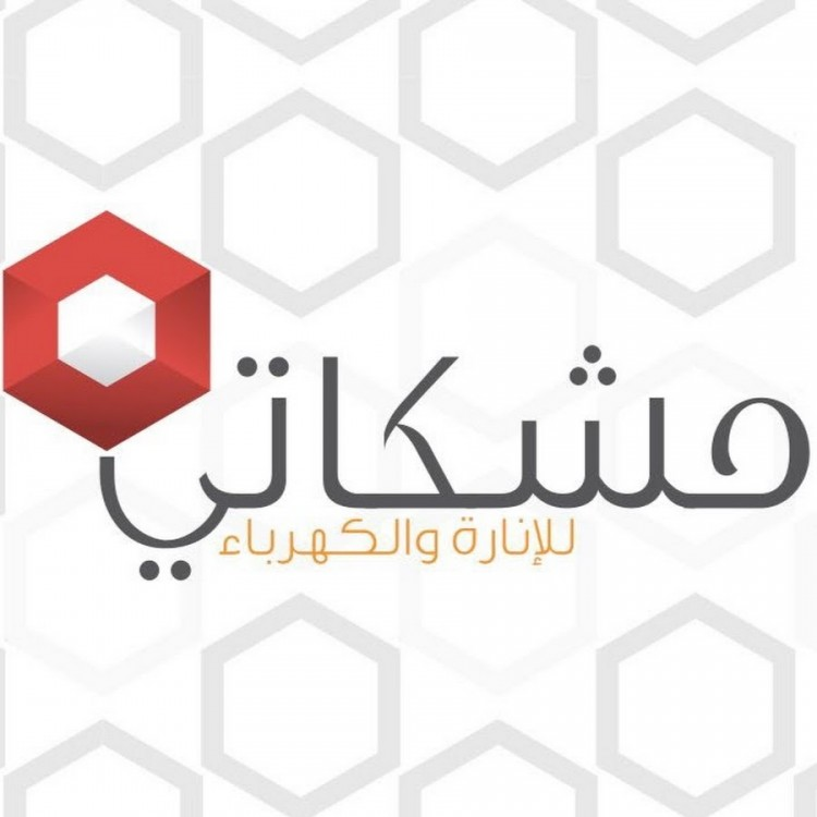 Coupon code for meshkati discount