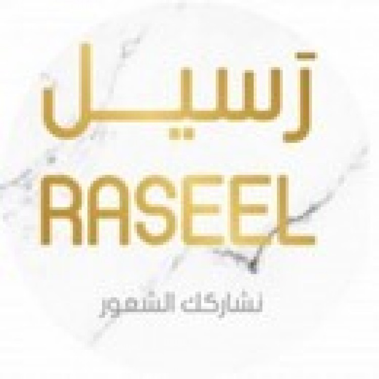 raseel Coupons & Promo Codes