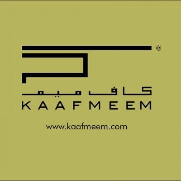 coupon  and discount code kaafmeem