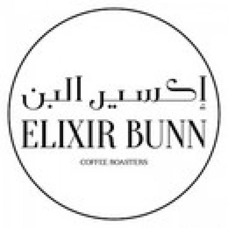 Elixir Bunn Coffee Coupons & Promo Codes