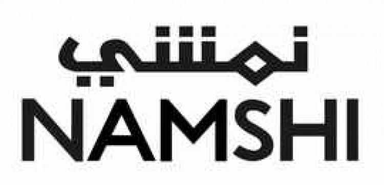 namshi Coupons & Promo Codes
