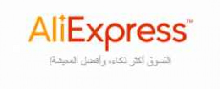 Ali Express KSA Coupons & Promo Codes