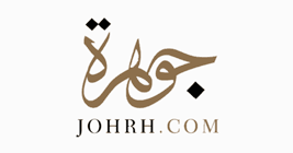 johrh discount code coupon