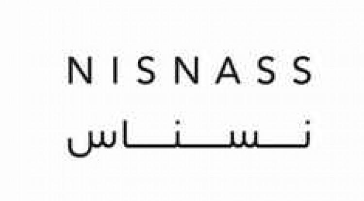 كوبونات وكود خصم نسناس