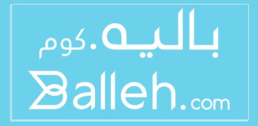 balleh discount code
