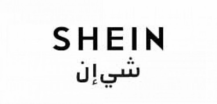 shein Coupons & Promo Codes