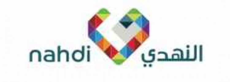 nahdi Offers and coupons