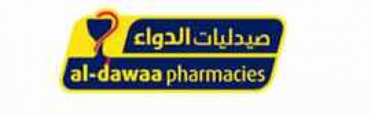 كوبون وكود خصم صيدلية الدواء