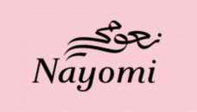 nayomi Coupons & Promo Codes