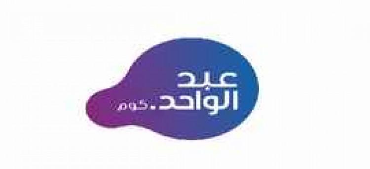 كوبون و كود خصم احمد عبدالواحد