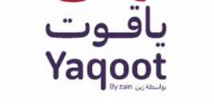 yaqoot Coupons & Promo Codes