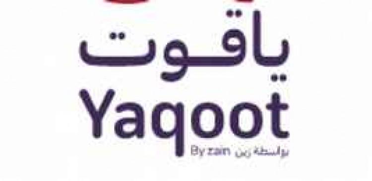 كوبون وكود خصم ياقوت موقع مايتفوت L اكواد خصم وكوبونات المتاجر