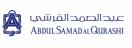 كوبون وكود خصم عبدالصمد القرشي