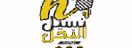 Naseel Al-Nahil