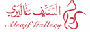 alsaif gallery Coupons & Promo Codes