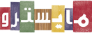 Order Big Pizza And Get Second For Free