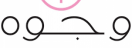 faces discount Code 2019
