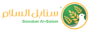 Sanabel Al Salam discount coupon code