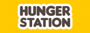 Hungerstation Coupons & Promo Codes