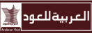 arabian oud Coupons & Promo Codes